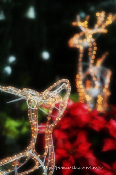 christmas3ss.jpg