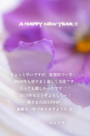 nenga_hagaki_4.jpg